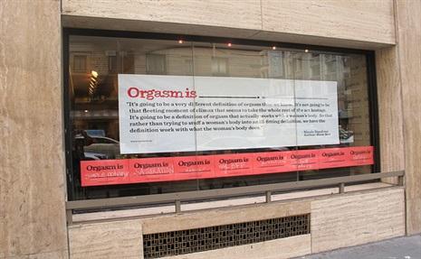OrgasmHERO